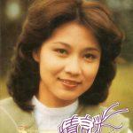 In Memoriam: Susanna Au Yeung Pui San